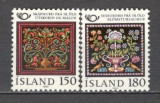 Islanda.1980 NORDEN-Arta populara  KI.6, Nestampilat