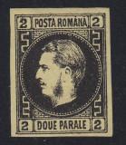 ROMANIA 1867 - CAROL CU FAVORITI 2 PARALE H SUBTIRE NECIRCULAT LP 18 A