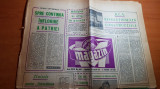 magazin 20 aprilie 1974-interviu cu ion dichiseanu