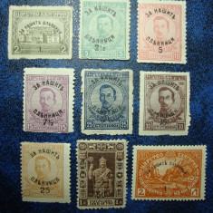 BULGARIA 1920 PRIZONIERI DE RAZBOI MH FARA 1 VAL