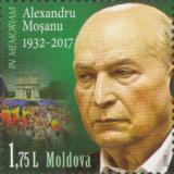MOLDOVA 2018,  Alexandru Mosanu, serie neuzata, MNH, Nestampilat