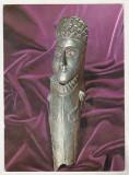 Bnk cp Bucuresti - Muzeul national de antichitati - Cnemida - Vedere necirculata, Printata