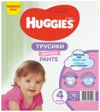 Cumpara ieftin Scutece-chilotel Pants Huggies Box Nr.4, Fetite, 9-14 kg, 72 buc
