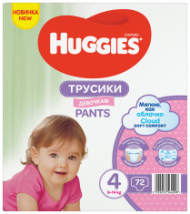 Scutece-chilotel Pants Huggies Box Nr.4, Fetite, 9-14 kg, 72 buc foto