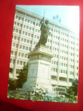 Ilustrata Ploiesti - Palatul Administrativ circulat 1978