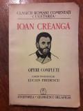 Opere complete  - Ion Creanga / C54P