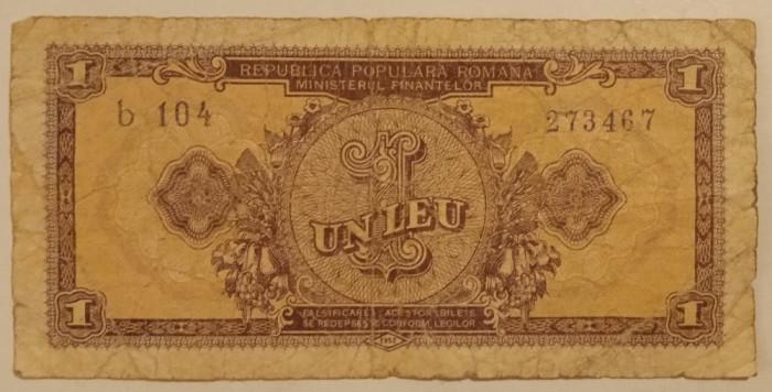 Republica Populara Romana - 1 Leu 1952
