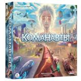 Joc De Societate Comanauts An Adventure Book Game