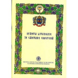 SFANTA LITURGHIE IN CANTARE OMOFONA (PARTITURA)
