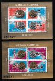 Romania 1988 - J. OLIMPICE SEUL - MEDALII - MNH