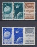 1957  LP 444 a  SATELITI  ARTIFICIALI  AI  PAMANTULUI  TRIPTIC  CU VINIETA  MNH, Nestampilat