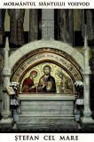 Carte postala Bucovina SV211 Putna - Mormantul Sfantului Voievod