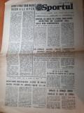 sportul 13 decembrie 1979-u. craiova-borussia monchengladbach 1-0 in cupa UEFA