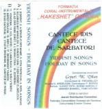 """Caseta Formația Coral-Instrumentală """"Hasket""""– Cantece Idis Cantece De Sarbatori"""