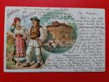Salutari din romania litho Bucuresti Stavropoleos, Circulata, Printata