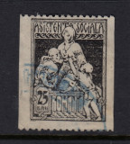 ROMANIA 1921 - ASISTENTA SOCIALA 25 BANI EROARE DANTELURA NEDANTELAT VERTICAL, Stampilat