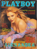 Revista Playboy Romania aprilie 2002