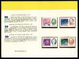 1971 Romania, Aniversari II - Oameni de stiinta LP 783, pliant filatelic