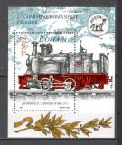 Romania.2002 Locomotive cu aburi-Bl.  DC.491