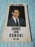Mihai I al României-Cuvinte către Romani