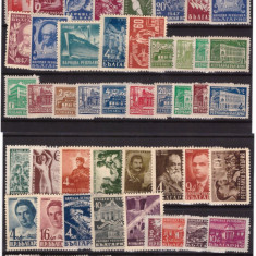 Bulgaria 1947-1948 - Lot timbre neuzate