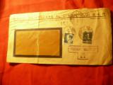 Plic circ.Antet Biroul de vanzare a Cimentului SAR 1945 ,cenzurat stampila 16