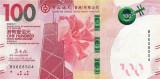 HONG KONG █ bancnota █ 100 Dollars █ 2018 █ BOC █ UNC █ necirculata