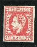1872 , ROMANIA , CAROL CU BARBA NEDANTELAT 15 B. ROSU-CARMIN  - NESTAMPILAT