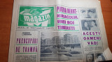 magazin 11 septembrie 1971-art si foto orasul piatra neamt si cheile turzii
