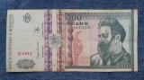 500 lei 1992 filigran fata bancnota Romania
