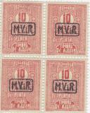 Romania ocupatia germana 1918 michel 8
