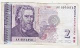 Bnk bn Bulgaria 2 leva 1999 circulata