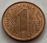 1 Leu 1996 Romania, RARA!