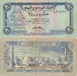 1983, 20 rials (P-19a) - Yemen!