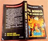 Lupul mongol. Viata lui Genghis-Han. Ed. Lider si Orizonturi,1998 -  Homeric