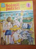 revista soimii patriei iulie 1981