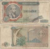 1972 ( 15 III ) , 1 zaïre ( P-18a.1 ) - Zair
