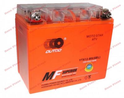 Baterie gel Scuter, Atv 9ah 12v inalta foto