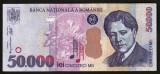 Romania, 50000 LEI 2000_aUNC_serie 005B1394247