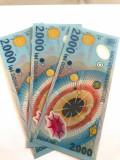 Bancnota 2000 LEI 1999 ROMANIA - ECLIPSA Necirculat