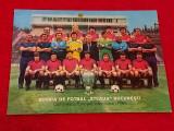 Foto fotbal - STEAUA BUCURESTI (Castigatoarea CCE 1986)