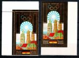 Cambodgia 1972, AUR, Mi #352 A+B**, Olimpiada Munchen, MNH, cota 100 €!, Sport, Nestampilat