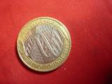 Moneda Comemorativa 2 Lire Sterline 2003 Dublul Helix DNA Marea Britanie