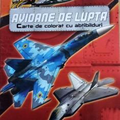 Avioane de luptă. Carte de colorat