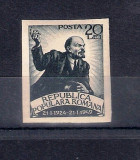 ROMANIA 1949 - 25 ANI DE LA MOARTEA LUI V.I.LENIN - MNH - NEDANTELAT - LP 250a, Nestampilat