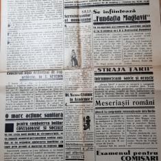 ziarul presa olteniei 19 mai 1938-articol despre petrache lupu si maglavit