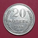 A5594 Rusia 20 kopecks kopeks 1925