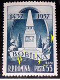Cumpara ieftin ROMANIA 1957, Bobalna  eroare cu linie orizontala  mnh