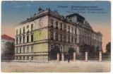 #2253 - Ro, Temesvar, Timisoara c.p. scrisa necirc. Scoala militara de cadeti, Necirculata, Fotografie