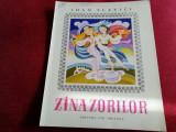 IOAN SLAVICI - ZANA ZORILOR